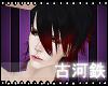 [TSU] Visual Love Blood