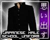 [Omoi]School Uniform