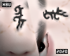 nose tat
