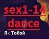 song+DANCE