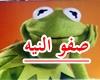 [s] music IRAQ