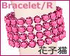 PINK:bracelet/R