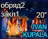 KUPALA voice