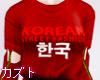 カ Korean