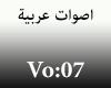 Arabic Voice Vo:07