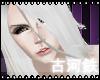 [TSU] Juste White