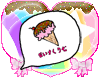 .R. Tasty Treat Bubble