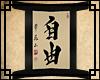 Oriental Art III
