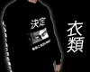 N. Japan Pullover