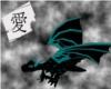 Teal Celestial Dragon