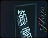[IH]  東京 Neon  Art