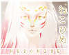 [HIME] Shinrei Hair v4