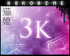 [HIME] 3k Support