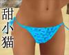 TXM Bikini Aqua - Bottom