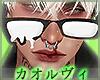 Melted Glasses V7