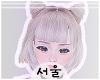 서울 Pearl Shuuko