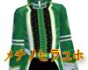 Seraph™ Blazer Green