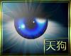 Naruto Eyes (F)