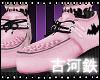 [TSU] Creepers Pink