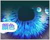 Dream Eyes F