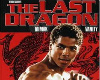 The Last Dragon Theater
