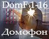 Terry  Domofon