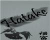 Banner for kai.