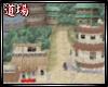 ⓓ Konohagakure Village