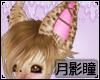 Yui ears v3