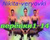 Nilita-veryovki