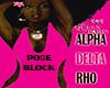 ADR POSE BLOCK