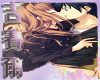 love anime frame