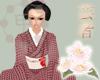 Dotto to nami Kimono