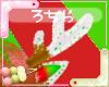 !Nao! GingerCola Antlers
