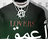 Amiri's Lovers ll
