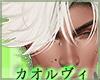 Hada Hair - White