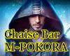 Chaise Bar M-POKORA