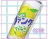 M  Grapefruit Soda