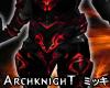Archknight Chaos Bottom