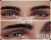яr Natural Eyebrows 1