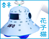 Flying UFO Blue