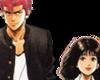 Sakuragi e Haruko