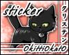 chibi black kitti