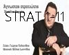 -S- AGNWSTOS STRATIOTHS