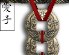 Aoi | Emperor Waist Belt