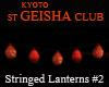 ST TYKOTO GEISHA Lantern
