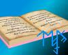)L( AKA Initiation Book
