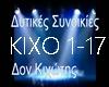-S- DON KIXWTHS !!!