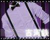 [TSU] Gentleman Pastel