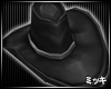 ! Gunslinger Black Hat